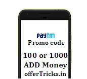 Paytm wallet add money offer for All old and new users - February month Add Money offer