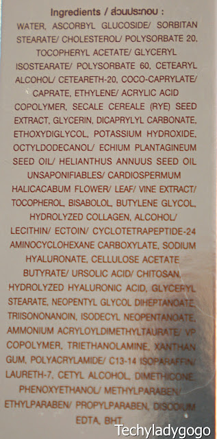 รีวิวเซรั่มวิตามินซี โฉมใหม่จาก คิวท์เพรส cute press Super Strength 10% Vitamin C Booster Serum