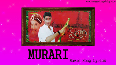 murari-telugu-movie-songs-lyrics