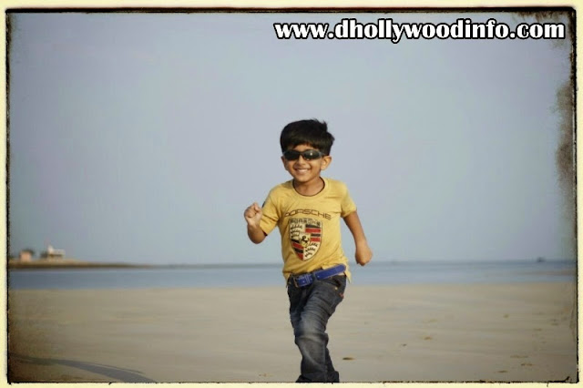 Rudra Samani on Dhollywoodinfo.com