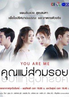 Tình Chị Duyên Em Thái Lan - Đang cập nhật