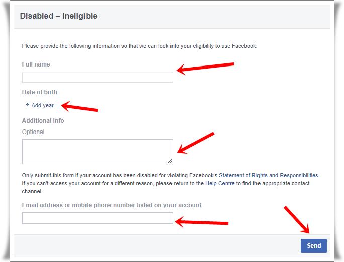 कैसे डिसएबल फेसबुक अकाउंट को वापस शुरू करें?