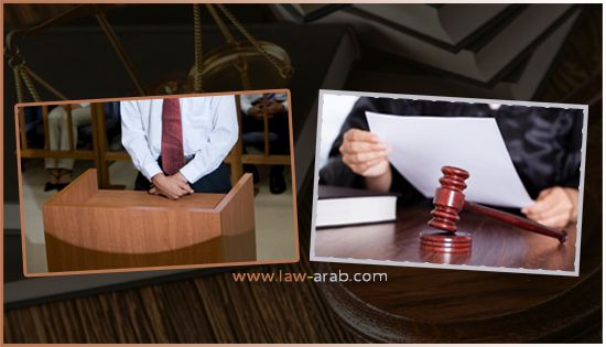 واجبات وعدل القاضي في المحكمة