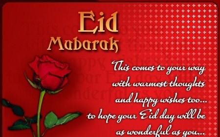 Eid-mubarak-sms-in-english