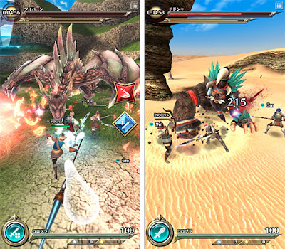 Dragon Project v 1.1.25 Mod Apk (Unlocked)