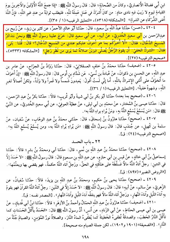 Aik dilchasp safar essay in urdu