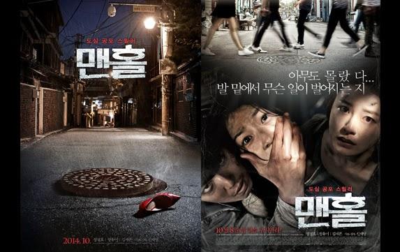 Free Subtitles Download For Korean Movies