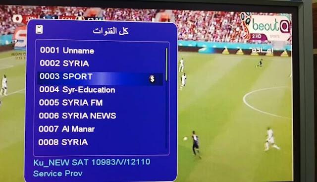 استقبال قناة سوريا سبورت وشيفرة قناة سبورت Sport على القمر الروسي Express-AM44 @ 11° West