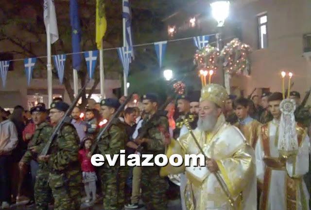 Με λαμπρότητα η Ανάσταση στη Χαλκίδα (ΦΩΤΟ & ΒΙΝΤΕΟ)