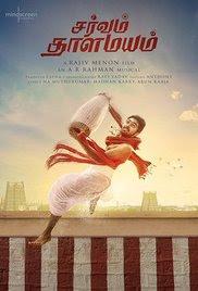 Sarvam Thaala Mayam 2018 Tamil HD Quality Full Movie Watch Online Free