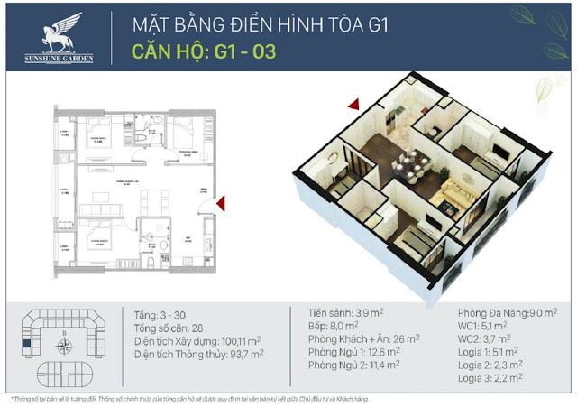 Thiết kế loại căn hộ 03 phòng ngủ (loại 2)