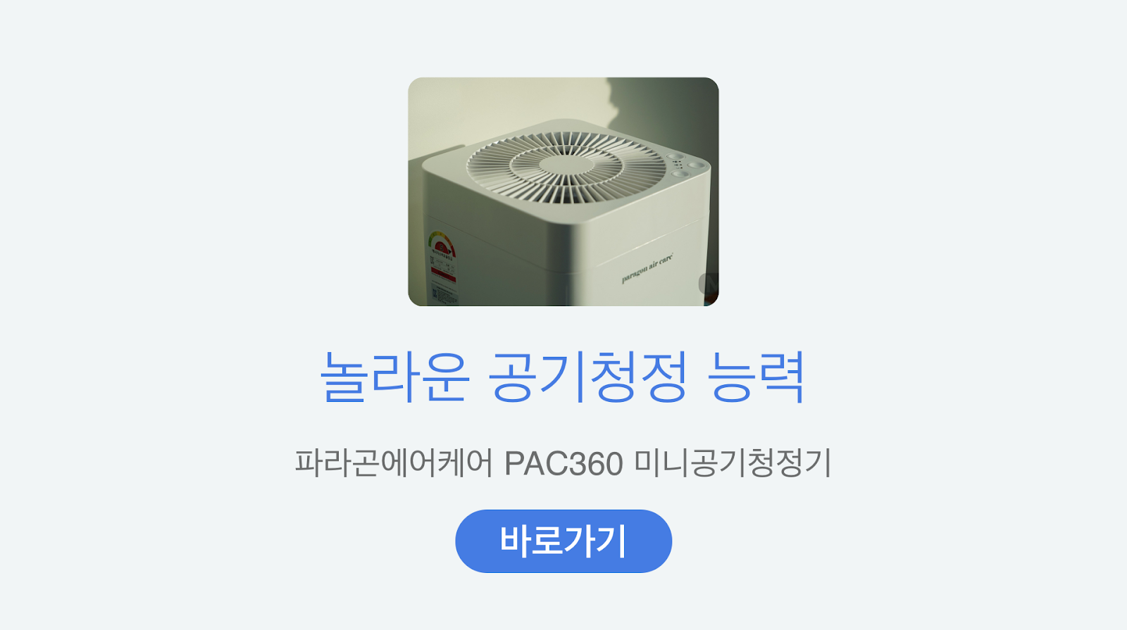 https://paragonclub.co.kr/product/detail.html?product_no=61&cate_no=1&display_group=3