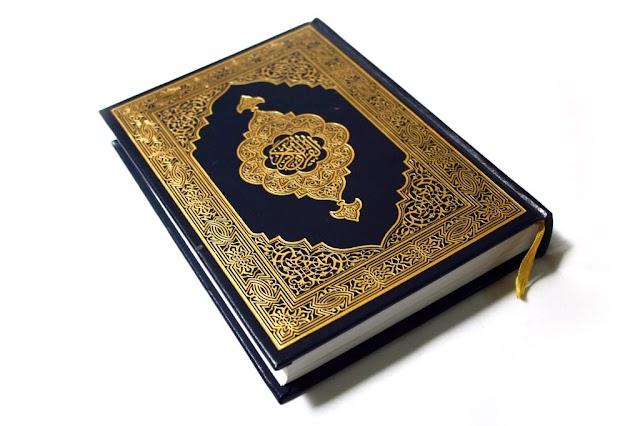 مذكرة مادة القرآن وتجويد ( الإلكترونية ) . الصف العاشر ، الحادي عشر ، الثاني عشر