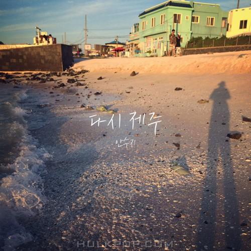 Ahn Suzie – 다시 제주 – Single