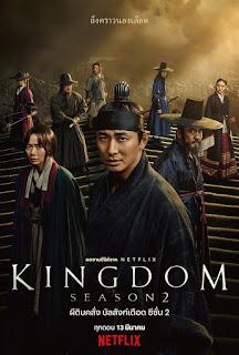 Vương Triều Xác Sống Phần 2