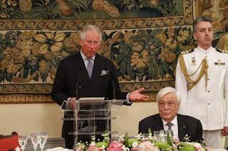 Πρίγκιπας Κάρολος: Είμαστε όλοι Έλληνες (βίντεο)