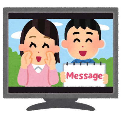 ビデオメッセージのイラスト