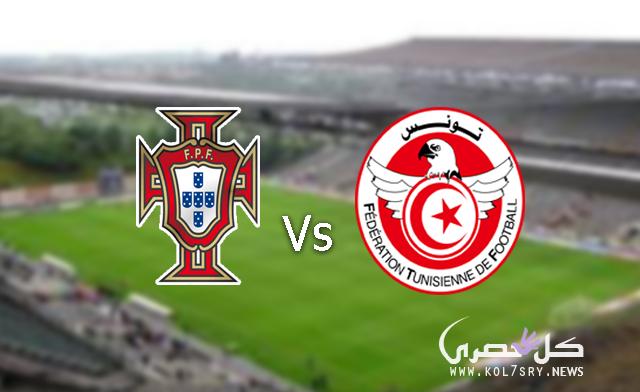 نتيجة مباراة تونس والبرتغال