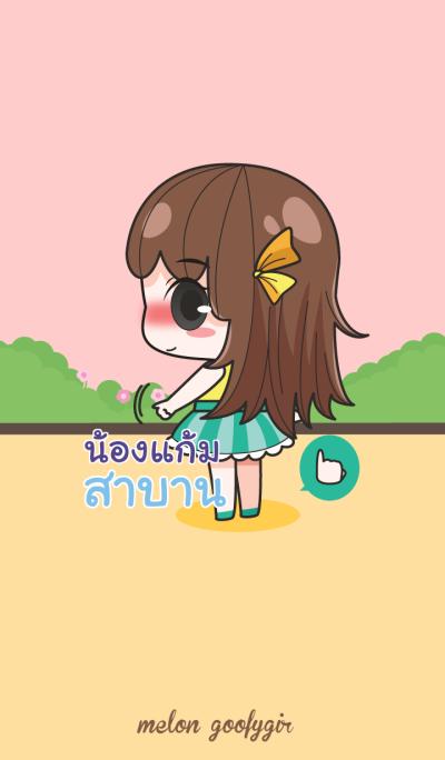 NONGGAM melon goofy girl_E V02