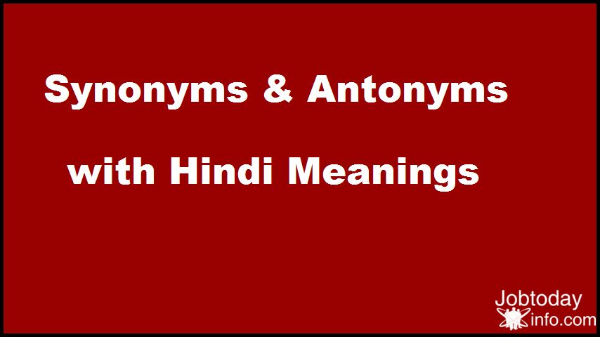 Synonyms And Antonyms List For Ssc Cgl Bank Po Other