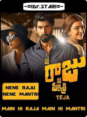 Nene Raju Nene Mantri 2017 Dual Audio 720p UNCUT HDRip 1.45Gb x264 world4ufree.to , South indian movie Nene Raju Nene Mantri 2017 hindi dubbed world4ufree.to 720p hdrip webrip dvdrip 700mb brrip bluray free download or watch online at world4ufree.to