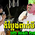 Peakmi Comedy 12 April 2015
