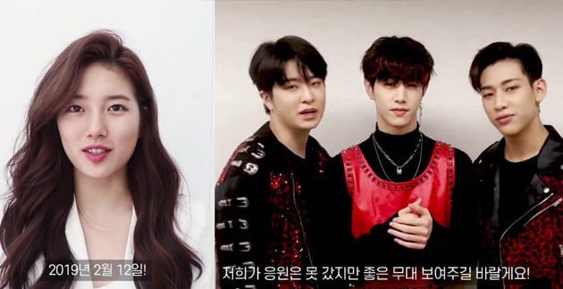 Los artistas de JYP muestran apoyo al nuevo grupo de chicas, ITZY