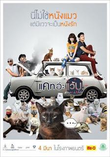 Cat a Wabb (2015) Subtitle Indonesia