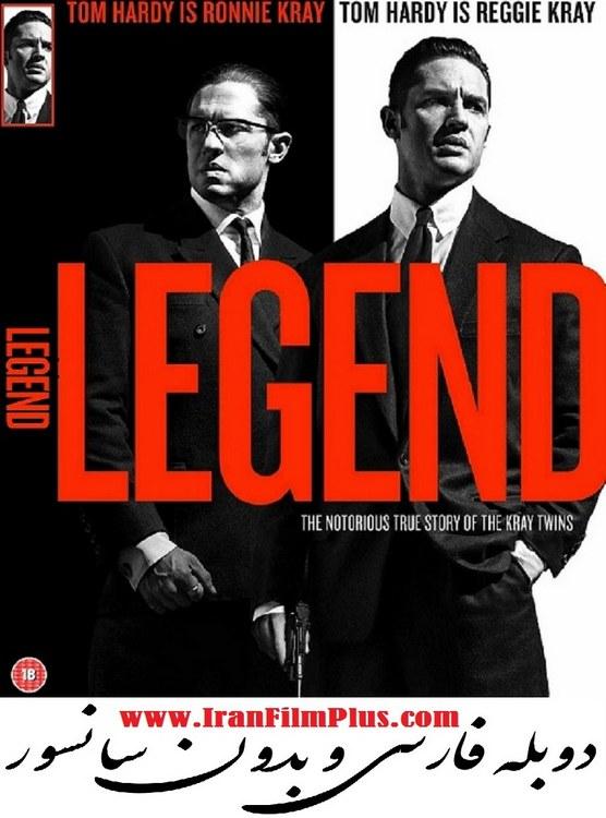 دانلود فیلم دوبله افسانه (2015) Legend