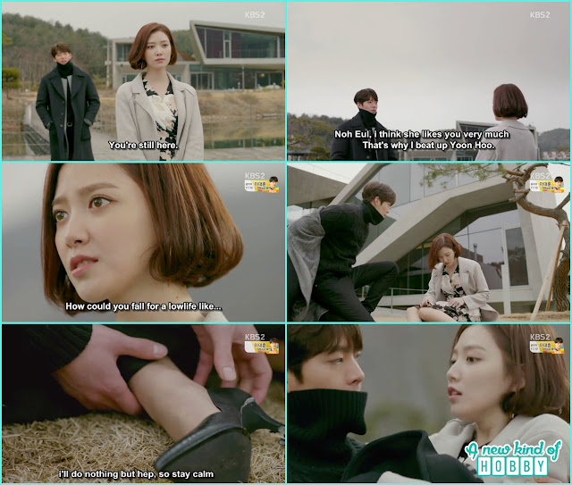 Jeong eun left in anger because joon young like eul and sprained her ankle- Uncontrollably Fond - Episode 14 Review