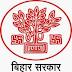 Recruitment in Bihar Vikas Mission 100 Posts Feb 2016