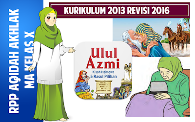 Download RPP Aqidah Akhlak MA Kelas X Kurikulum 2013 Revisi 2016