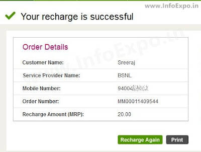 Review on JustRechargeIt Online Recharge Portal