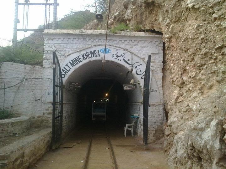 Entrance gate to the ground level (open for tourists) Khewra Salt Mines Pakistan