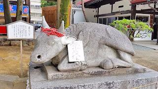 人文研究見聞録:菅原神社(堺天神) [大阪府]