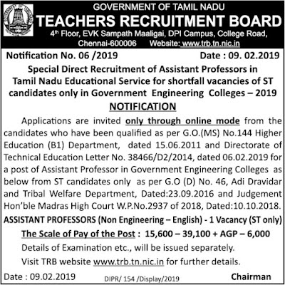TRB Special Direect Recruitment of Lecturers 2019