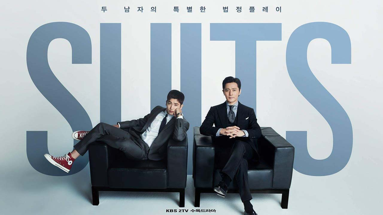 Suits Episode 2 Subtitle Indonesia