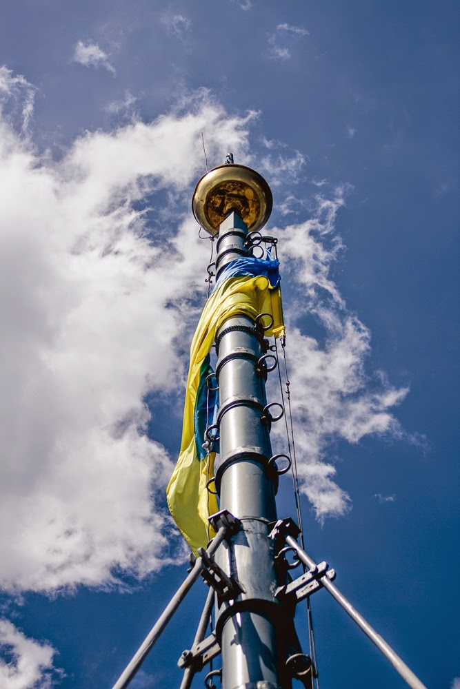 Lviv in the summer Ukraine flag