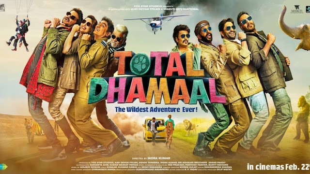 Total Dhamaal box office collection : Ajay-Anil film to earn Rs 13 crore on one Day.