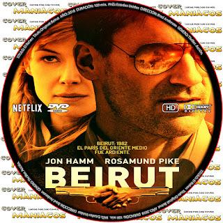 GALLETAEL REHEN - BEIRUT - 2018