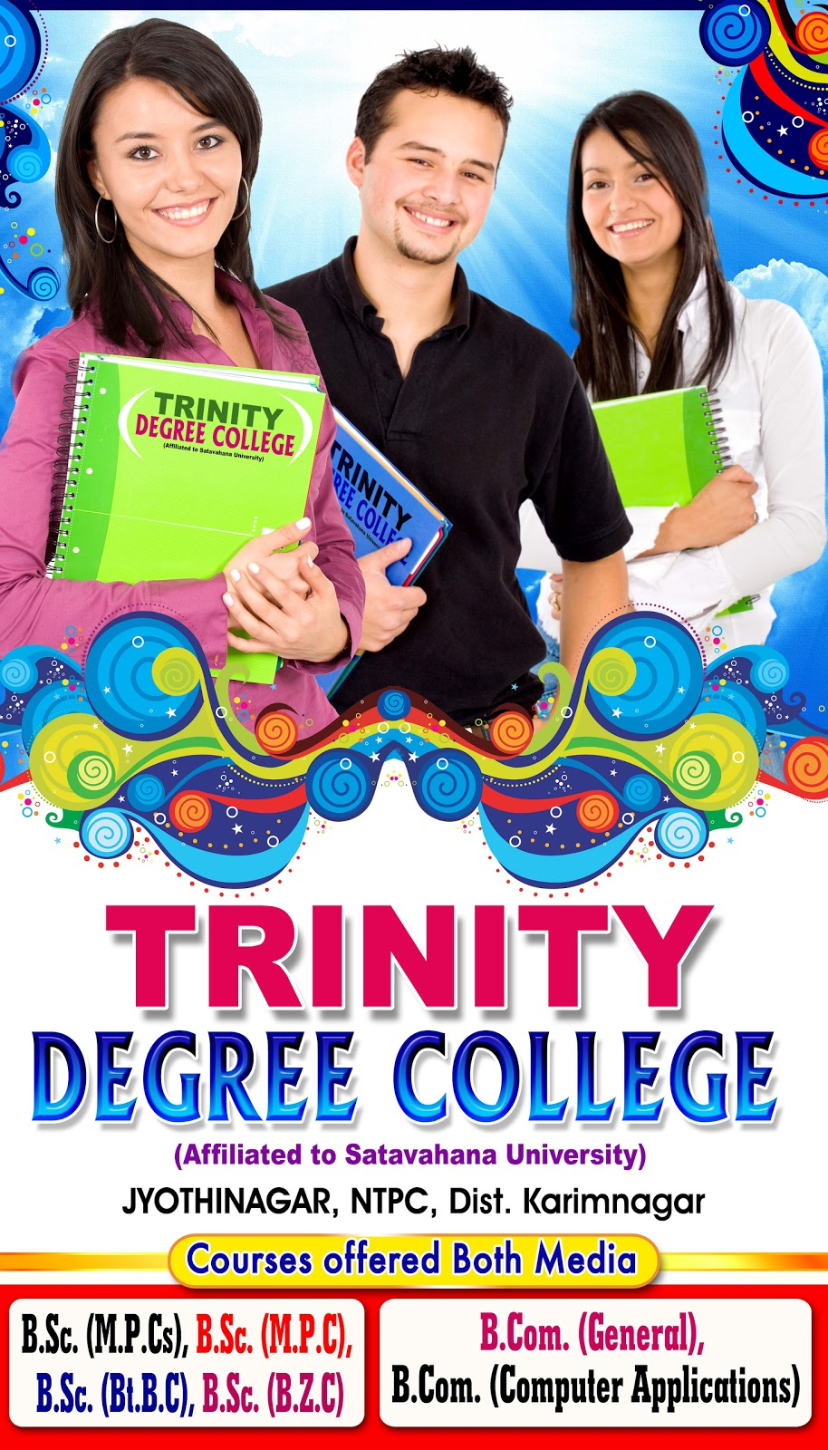 Trinity college banner template design free - SRIHITHA ADS