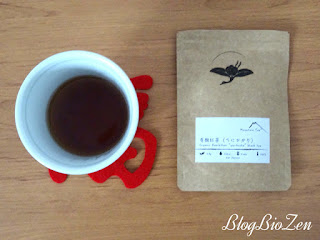 Organic Benihikari wa-kacha Black Tea - The Tea Crane