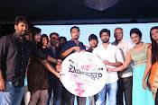 Love Cheyyala Vadda audio launch photos-thumbnail-9