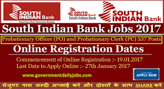 South Indian Bank Recruitment 2017 PO & Clerk 537 Posts