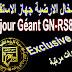 تحديث وادخال كود الارضية لجهاز الاستقبال جيون Géant GN-RS8-HD-TT