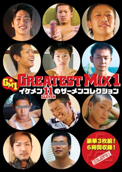 Greatest Mix 1 Eleven Ikemen Semen Collection