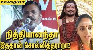 Thirumavalavan about Nithyananda Girls | Vairamuthu Andal Issue
