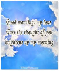 good-morning-wishes-message-for-wife