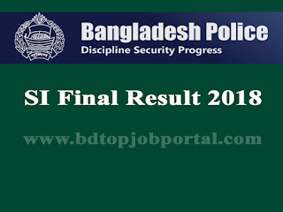 Bangladesh Police SI Final Result has been published