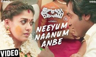 Imaikkaa Nodigal | Neeyum Naanum Anbe Video Song | Vijay Sethupathi, Nayanthara | Hiphop Tamizha